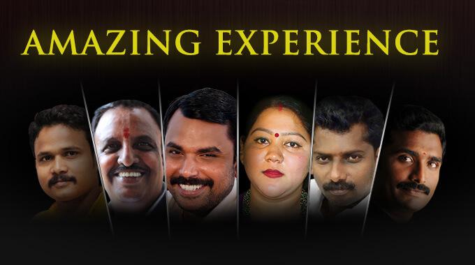 AMAZING-EXPERIENCE (1)