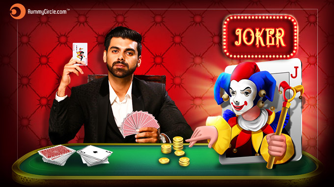 Strategy For Beginners : Role Of A Joker In Rummy